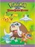 Pokémon: DP Sinnoh League Victors - The Complete Season (DVD)