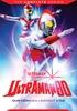 Ultraman 80 - Complete Series (DVD)
