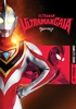 Ultraman Gaia: The Complete Series + Specials (DVD)