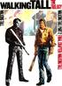 The Walking Tall Trilogy (DVD)