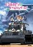 Girls und Panzer: Complete TV Series (DVD)