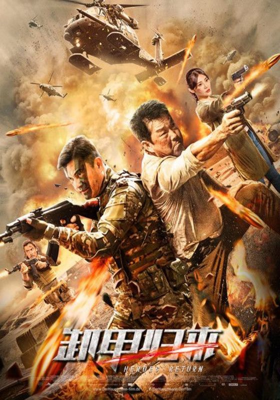 Heroes Return (2021) WebRip 720p Dual Audio [Hindi (Voice Over) Dubbed + Chinese] [Full Movie]