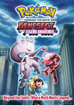 Pokemon The Movie 16 Genesect And The Legend Awakened 2013