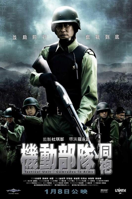 機動部隊 同袍 國粵雙語 原盤繁簡英SUP字幕 Tactica Unit Comrades In Arms 2008 BluRay 1080p 2Audio DTS-HD MA 7.1 x265 10bit-BeiTai