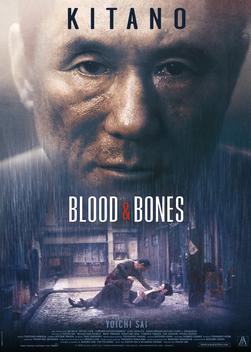 blood and bones 2004 full movie