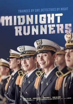 midnight runners 2017 cast