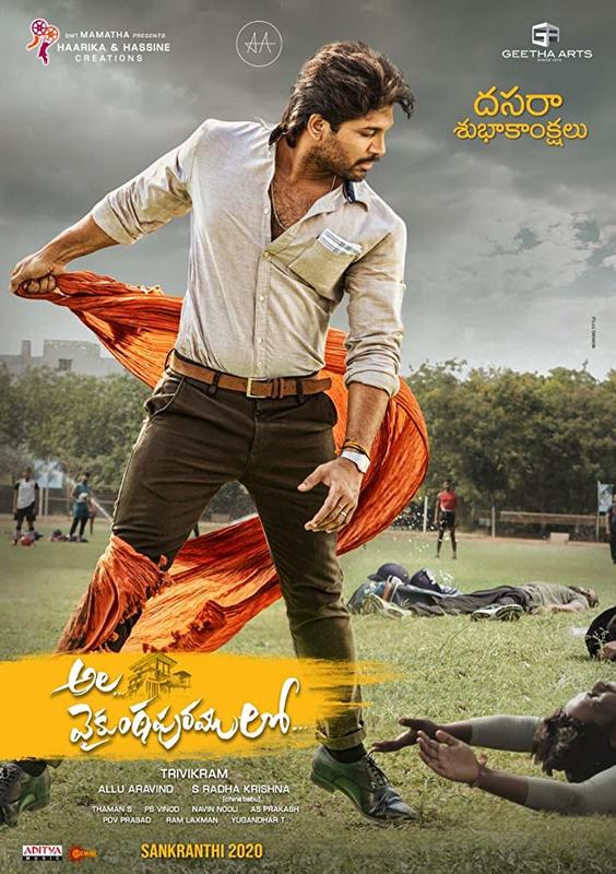 Ala Vaikunthapurramloo (2020) HDRip x264 (Telugu+Kannada) 1.51GB Esbu 720p Download