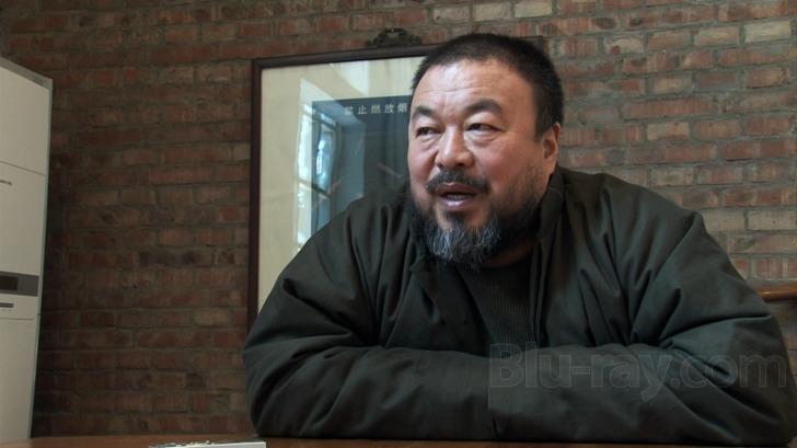 Ai Weiwei Never Sorry Blu Ray